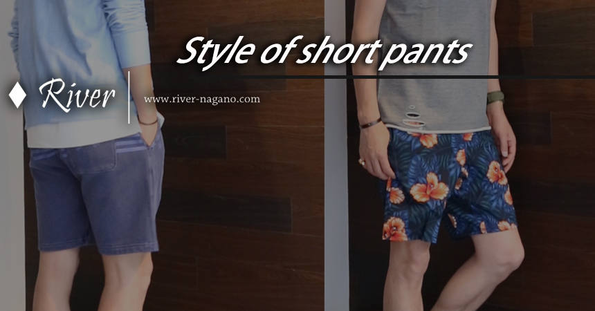 short pants -Styles